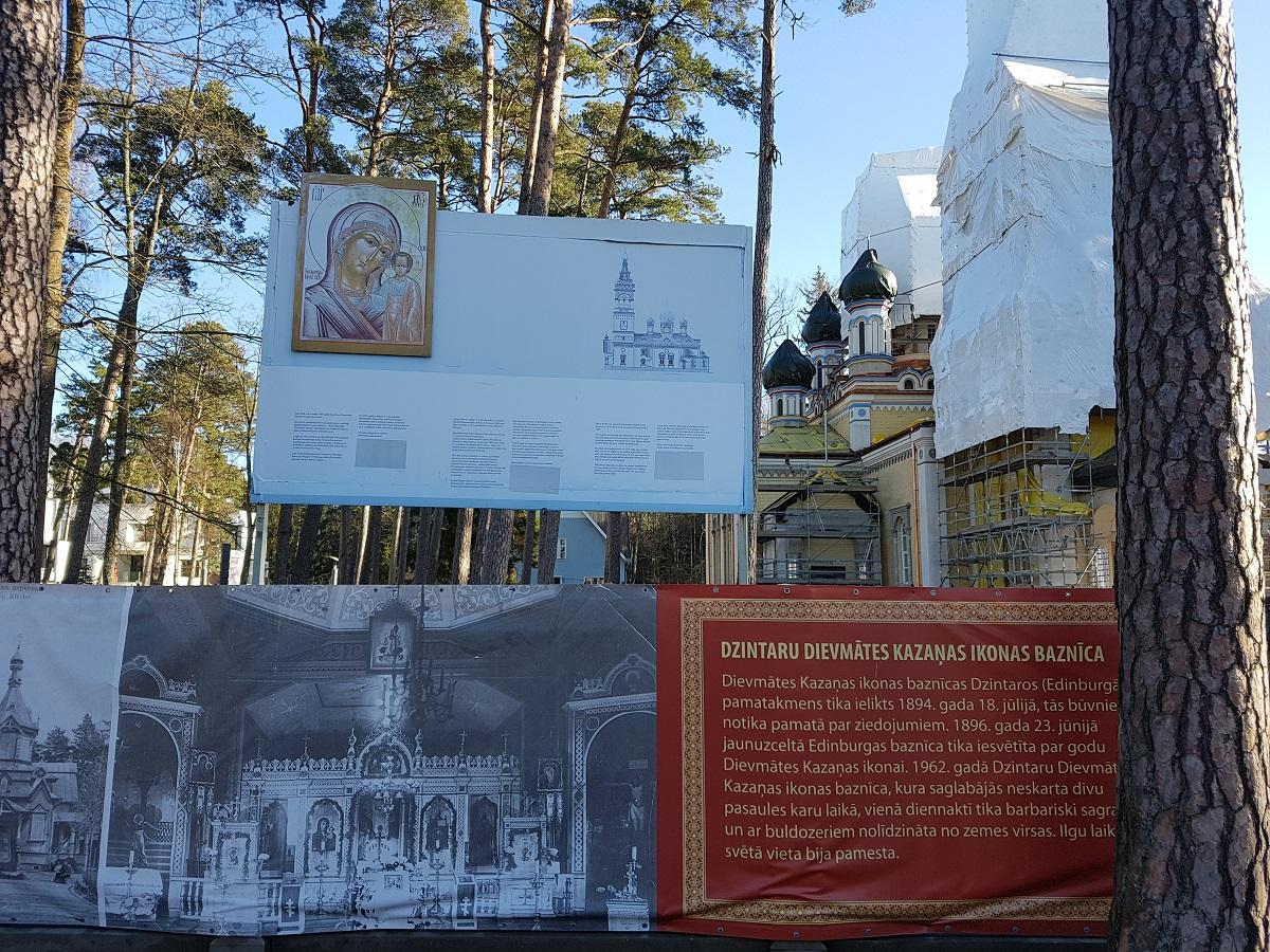 russische kerk in jurmala
